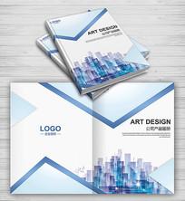 精美科技企业画册封面设计
