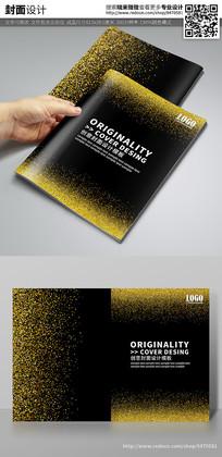 金色个性企业画册封面设计