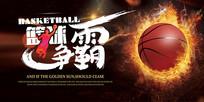 篮球争霸展板设计