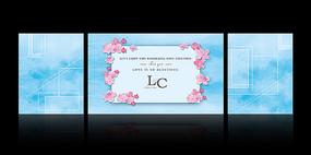浅蓝色水彩樱花婚礼背景板