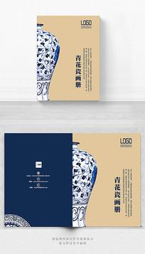 青花瓷画册封面设计