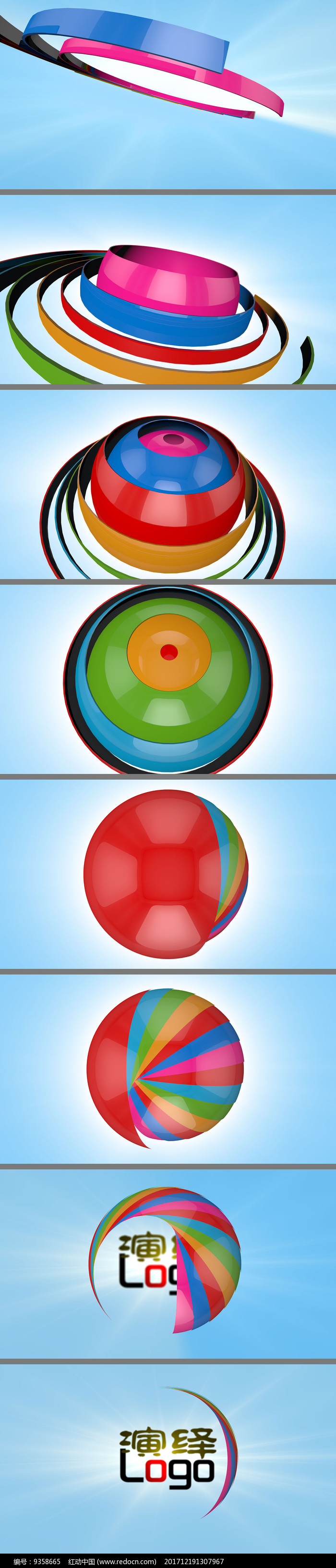 清新时尚LOGO演绎AE模板图片