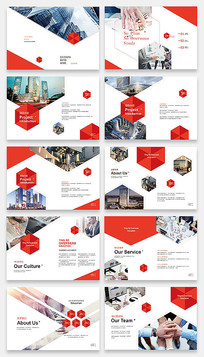 企业宣传画册设计模版