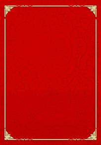 通用中国风大红色喜庆背景