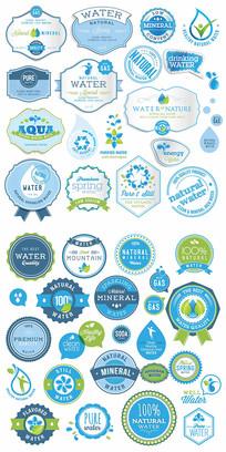 唯美湖蓝色矿泉水标签商标设计