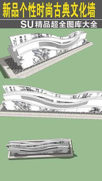 新品个性中式景墙SU模型