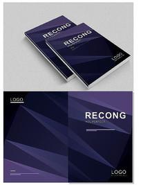紫色简约画册封面设计