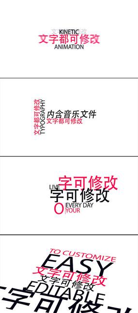 4k标题字幕文字排版ae模板