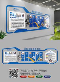 大气精品企业形象墙 CDR