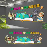 大型励志校园文化墙设计