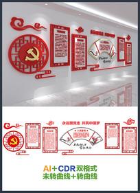 跟党走共筑中国梦党建文化墙