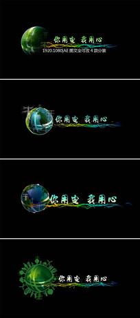 国家电网角标视频模板