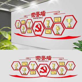 红色大气企业荣誉墙模板