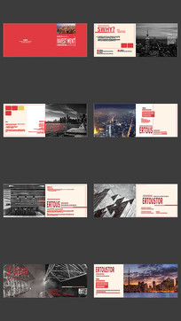 红色风格企业宣传画册模版
