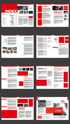 红色风格企业宣传画册设计