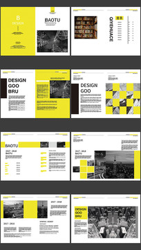 黄色企业宣传画册设计模版