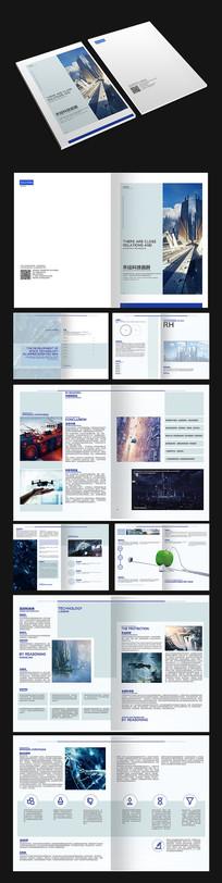 简约蓝色科技画册