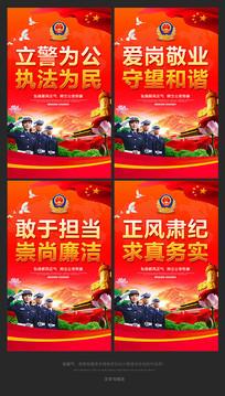 警营文化展板公安文化标语口号