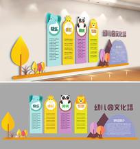 卡通幼儿园文化墙
