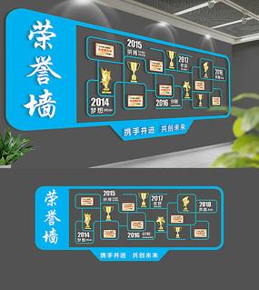 蓝色企业荣誉文化墙