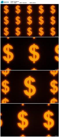 美元符号视频