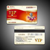 时尚KVT会员卡