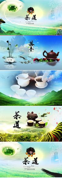 水墨中国风茶叶茶道宣传片片头