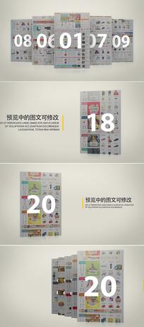 网站网页企业产品展示模板