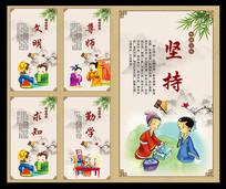校园传统文化展板