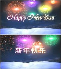 新年快乐10秒倒计时高清视频