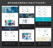 医疗网站设计