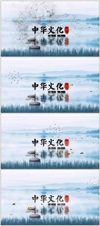 中国风水墨中华文化片头模板