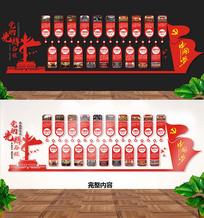 中国共产党光辉的历程文化长廊