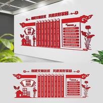 中式古典村民公约社区文化墙