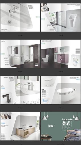 装修企业宣传画册设计模版