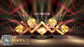 DJ舞台音乐节舞美效果图 max