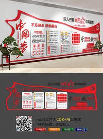 创意党建文化墙展板 CDR