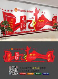 党建文化背景墙 CDR