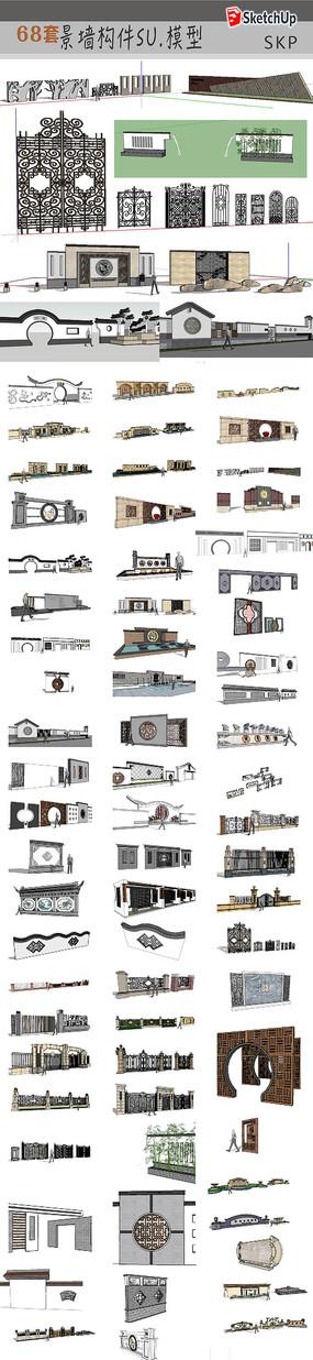 地产中式景墙模型