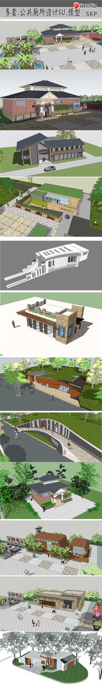 公园厕所建筑设计