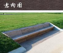公园木质休闲座椅 JPG