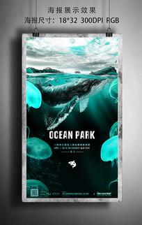 海洋主题海报模板