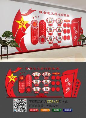 红色党建文化墙党员活动室布置 CDR