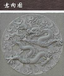 龙纹浮雕图案 JPG