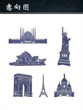 世界著名建筑矢量素材