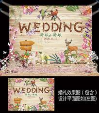 水彩花卉木纹森系婚礼舞台背景