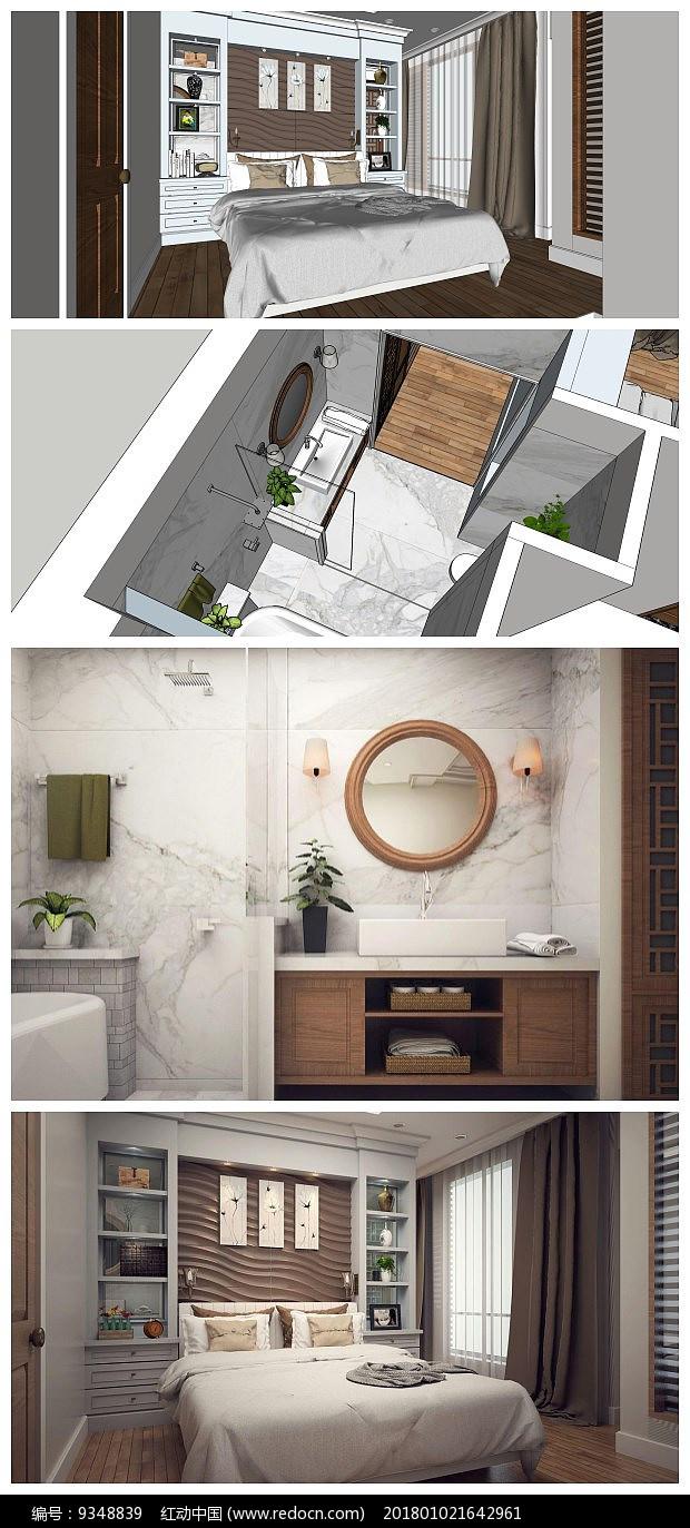 现代卧室卫生间SU及效果图图片
