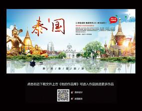 印象泰国旅游海报