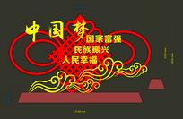 中国梦异形架