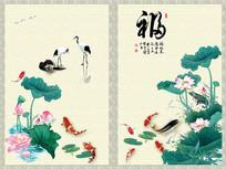 中式室内装饰画